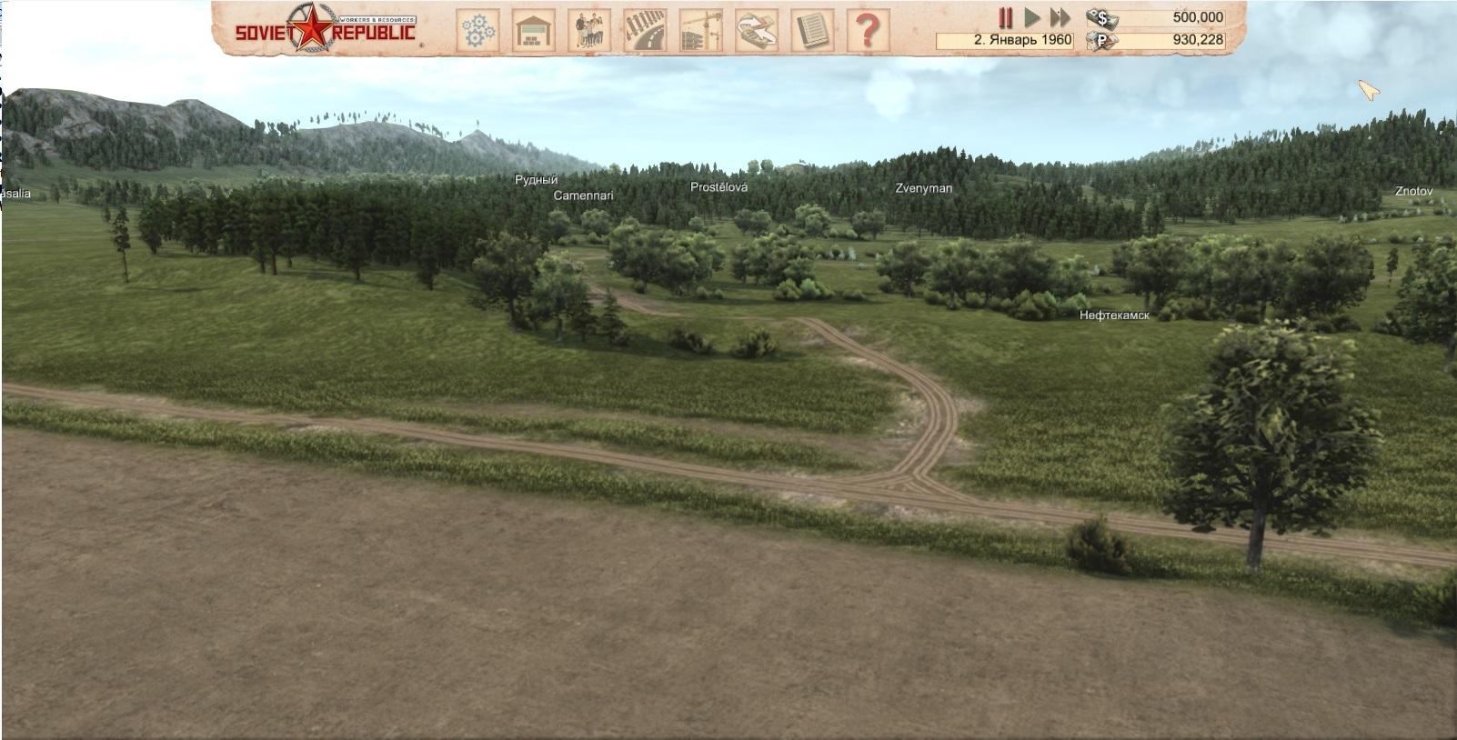 Замена текстур земли и грунтовой дороги
