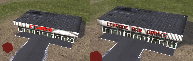 Улучшенные текстуры для Здания