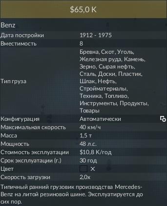 Benz 2.jpg