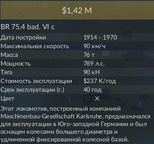 BR 75.4 bad. VI c 2.jpg