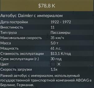 Daimler 2.jpg