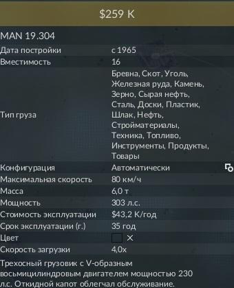 MAN 19.304 2.jpg