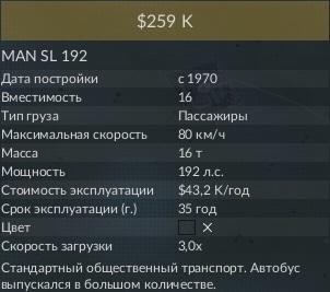 MAN SL 192 2.jpg