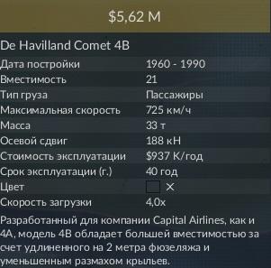De Havilland Comet 4B 2.jpg