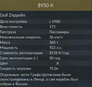 Graf Zeppelin 2.jpg