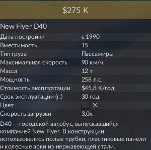 New FlyerD40 2.jpg