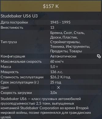 US6 u3 2.jpg
