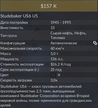 US6 u5 2.jpg