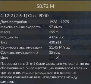 Class 9000 2.jpg