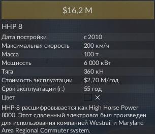 HHP 8 2.jpg