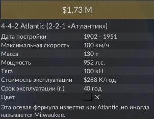Атлантик 2.jpg