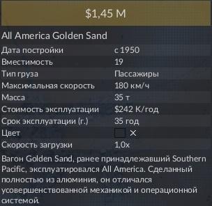 All America 2.jpg