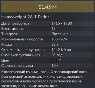 Heavyweight 28-1 Parlor 2.jpg