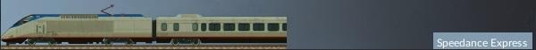 Speedance Express.jpg