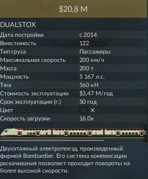 DualStox2.jpg