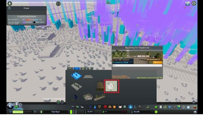 forum 3.jpg