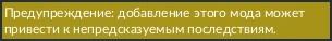 Warning_add.jpg