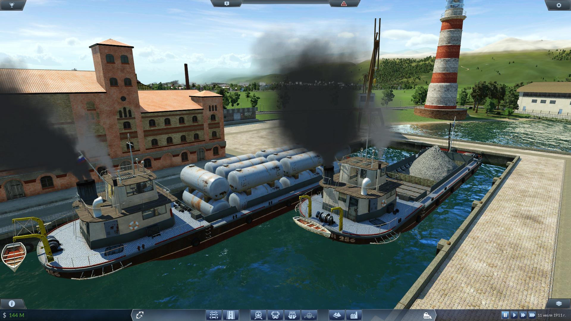 Last_Ship.jpg