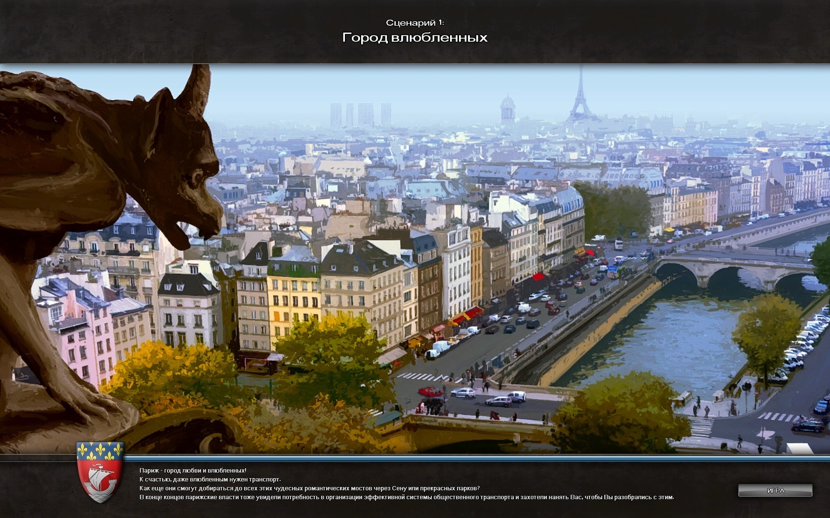 paris02.thumb.jpg.09ded24b30529ae6f36f9fa331fbf6b5.jpg
