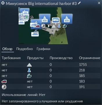 QIP Shot - Screen 168.jpg