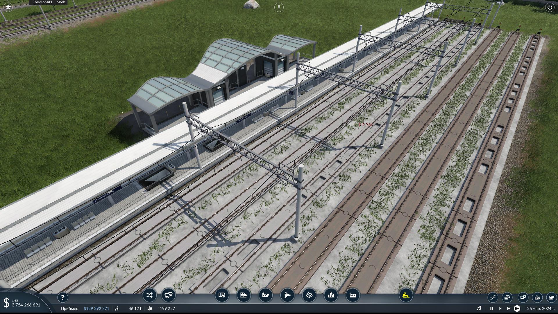 station__0000_Слой_6.jpg