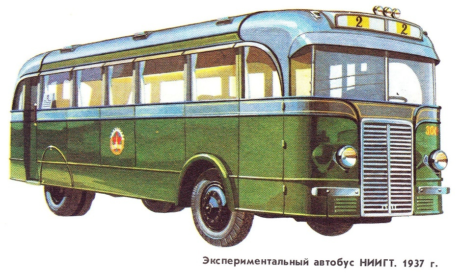 NIIGT-1937-sm.jpg.dd6af1f6779daa76f47240f58796e674.jpg
