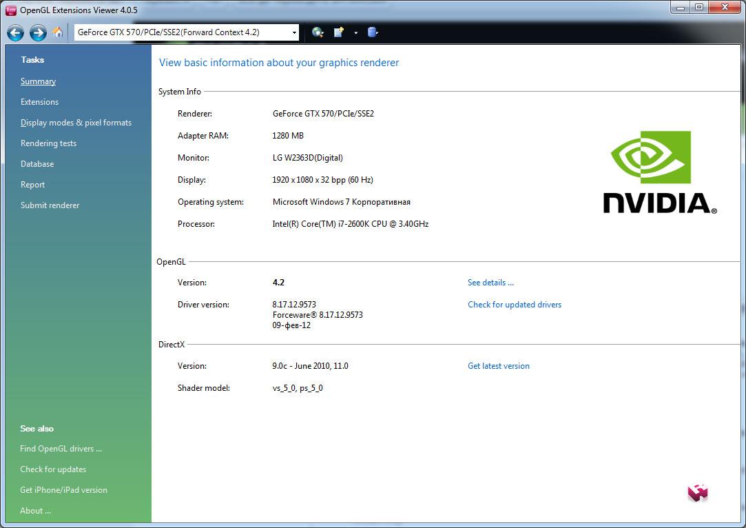 скачать драйвер nvidia geforce 7000m nforce 610m