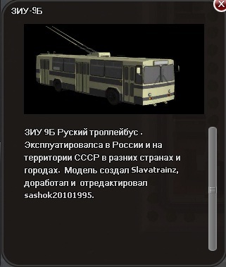 post-7-0-99685600-1338830165_thumb.jpg